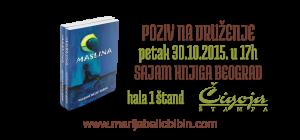 book_maslina_promocija_ sajam