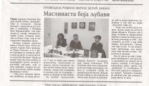 pancevac 3.12.2015.