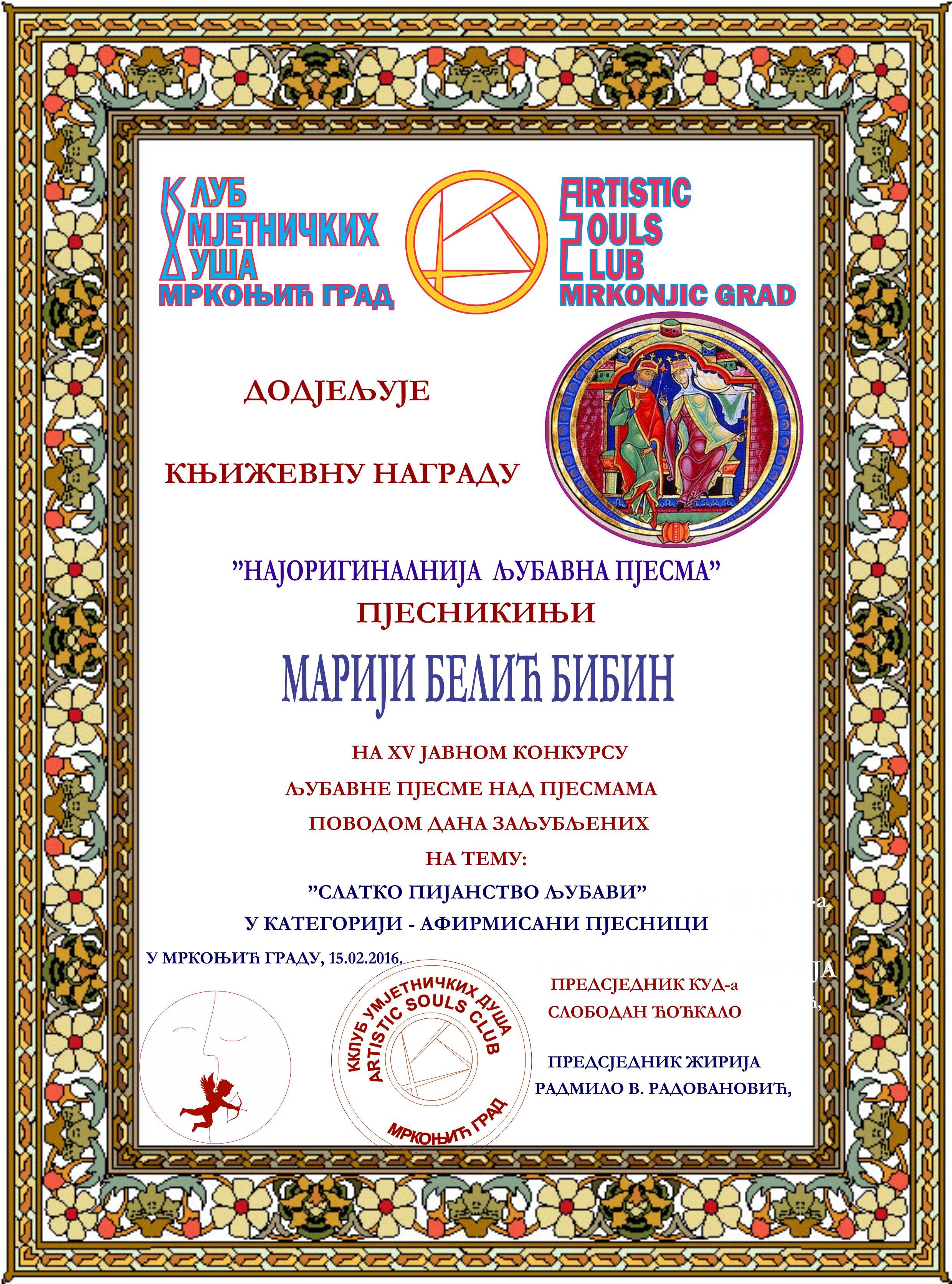 Knjizevna nagrada - diploma